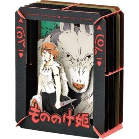 Princess Mononoke Paper Theater