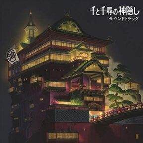 Spirited Away Original Soundtrack