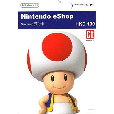 nintendo-eshop-100-hkd-card-hongkong-500473.2.jpg